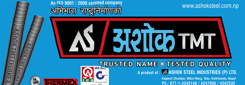 Ashok Steel Industries (P) Ltd. - Metals and Equipments - NepalB2B