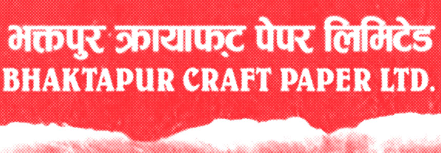 Bhaktapur Craft Paper Limited - Paper and Paper Crafts - NepalB2B
