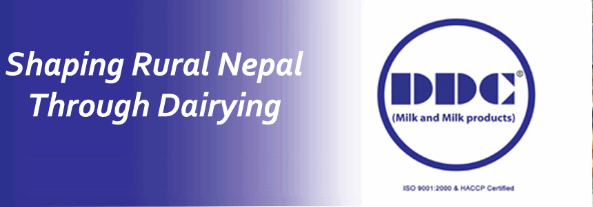 Dairy Development Corporation (DDC) - Agriculture and Animal Products - Food and Beverages - NepalB2B