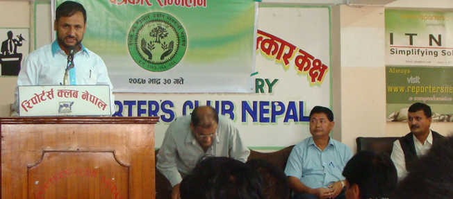 Federation of Forest Based Industry and Trade, Nepal(FenFIT) - Federations and Trade Associations - NepalB2B