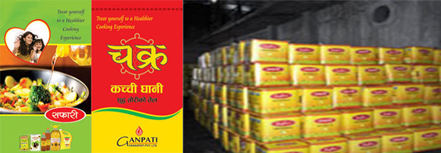 Ganapati Vanaspati Pvt. Ltd. - Agriculture and Animal Products - NepalB2B