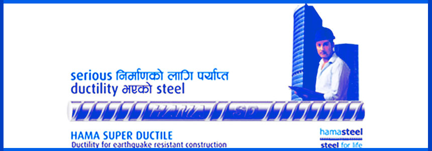 Hama Iron and Steel Industries (P) Ltd. - Metals and Equipments - NepalB2B