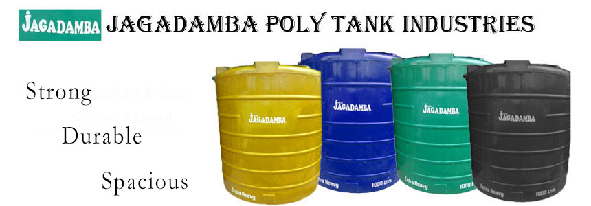 Jagdamba Poly Tank Industries - Building and Construction - NepalB2B