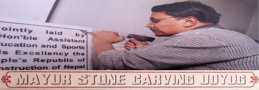 Mayur Stone Carving Industry - Art and Handicrafts - NepalB2B