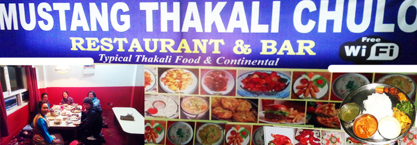 Mustang Thakali Chulo Resturant and Bar - Food and Beverages - NepalB2B