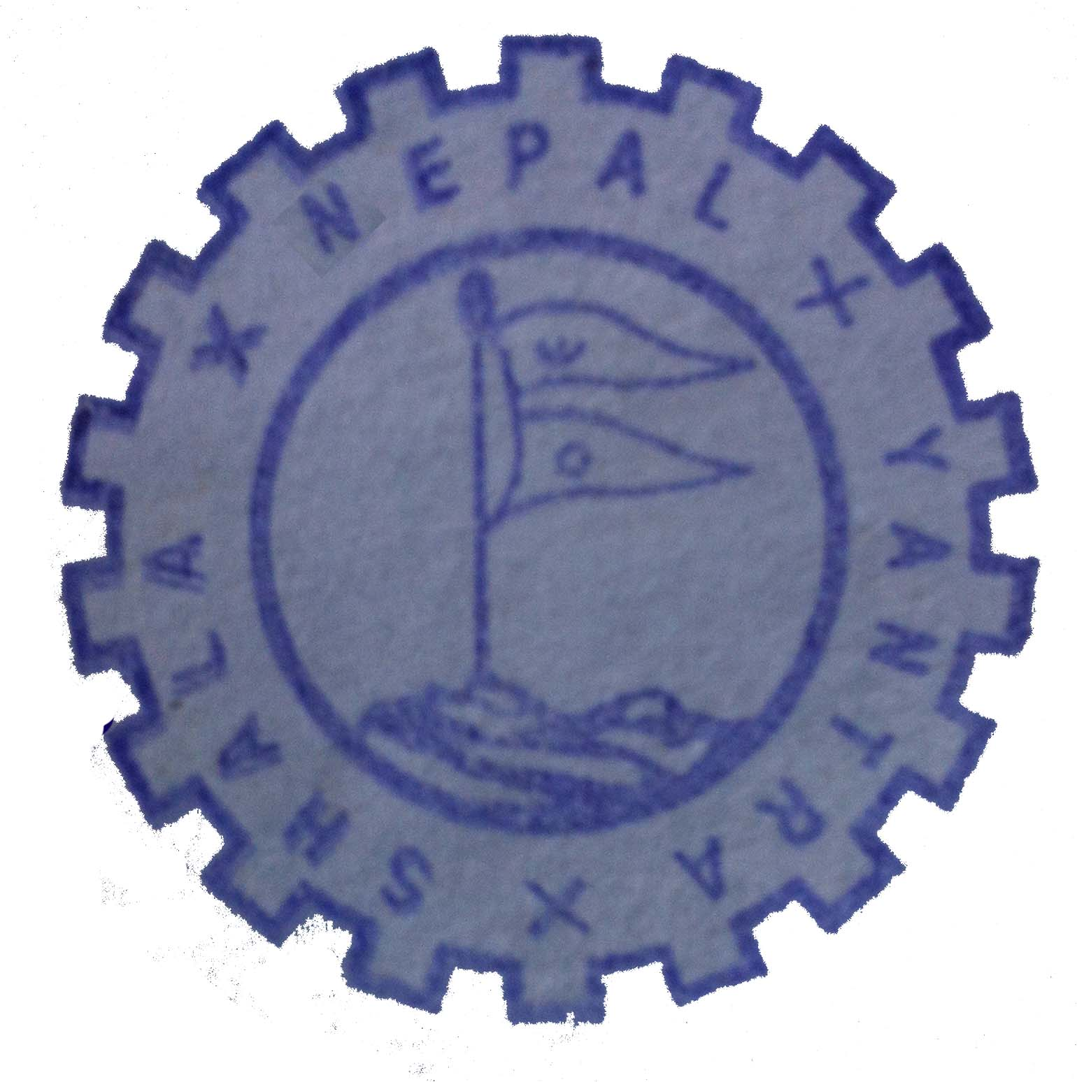 Nepal Yantra Shala Mechanic - Metals and Equipments - NepalB2B