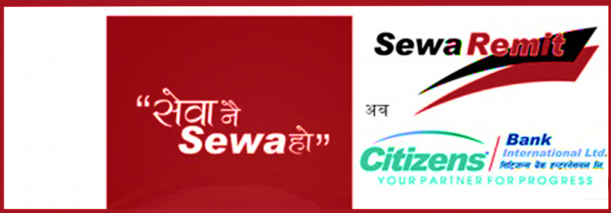 SEWA Remit Pvt. Ltd. - Financial Institutions - NepalB2B