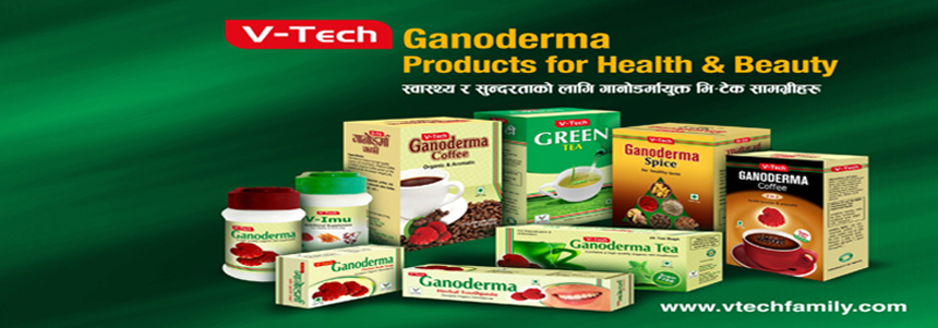 V-Tech Trade Pvt. Ltd. - Agriculture and Animal Products - Ayurvedic and Herbal - NepalB2B
