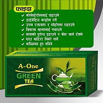 A - One Green Tea - Agriculture and Animal Products - NepalB2B