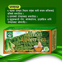A - One Lemon Green Tea - Agriculture and Animal Products - NepalB2B