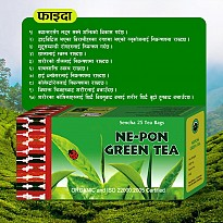 Ne-Pon Green Tea - Agriculture and Animal Products - NepalB2B