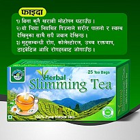 A - One Slimming Tea - Agriculture and Animal Products - NepalB2B