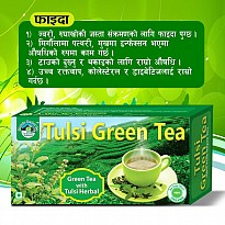 A - One Tulsi Green Tea - Agriculture and Animal Products - NepalB2B