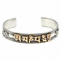 White Metal Bracelet - Art and Handicrafts - NepalB2B