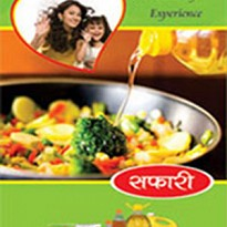 Safari Active - Agriculture and Animal Products - NepalB2B
